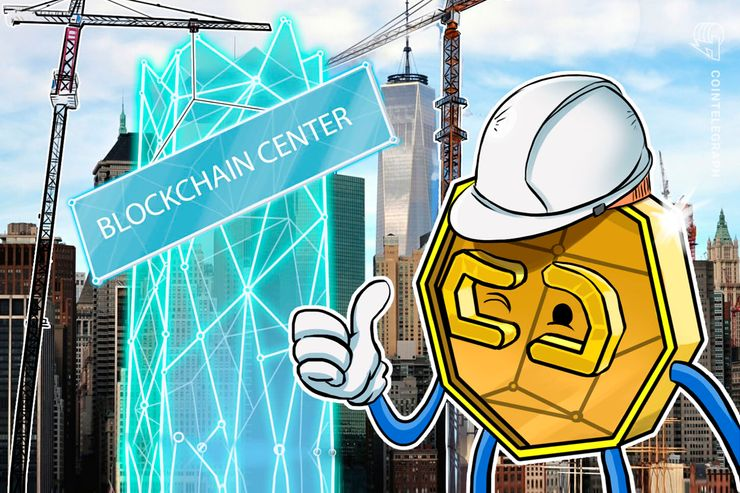 New York Economic Dev. Non-Profit NYCEDC Opens Blockchain Center