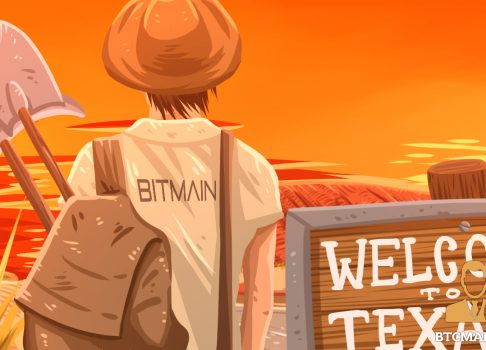 Bitmain Suspends Work on Bitcoin Mine in Texas | BTCMANAGER