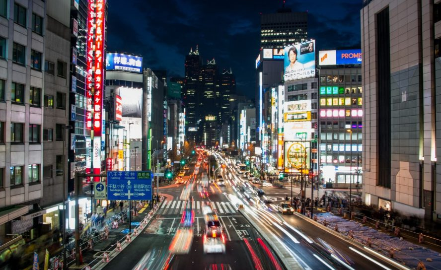 Japan's Financial Watchdog Just Might Approve a Bitcoin ETF
