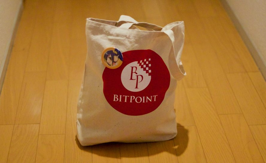 Leaked Docs Hint BitPoint Sold Gox Trustee's Bag, Tanking Bitcoin Prices