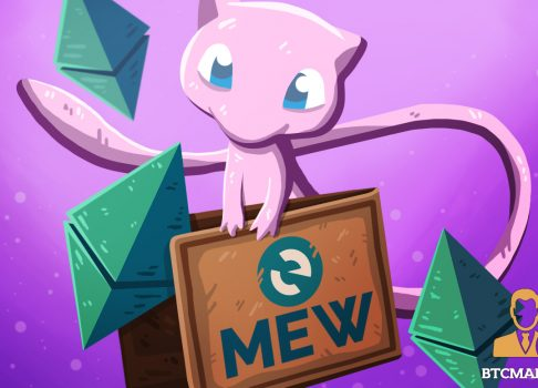 MEW Users Can Trade up to $5,000 without KYC – BTCMANAGER