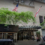 Four Seasons Offers Free Rooms To NYC Health Care Workers Responding To Coronavirus